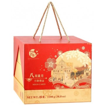 October 5th十月初五- Deluxe  Assorted Gift Set (八星盈月禮盒)