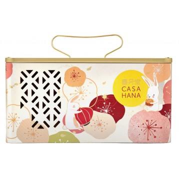 Casahana Café and Tea Series 4E 4 pieces