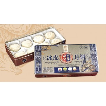 Hong Kong Emperor Snow Skin Mooncake Gift Pack