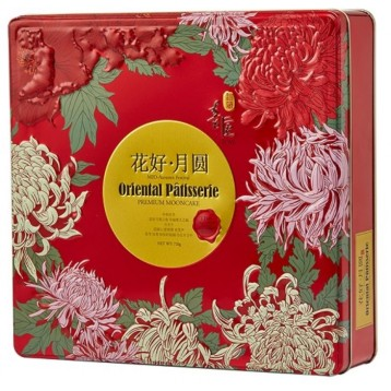 "Xi Wu - Oriental Patisserie - ""Delightful Series"" HYXW3 (4 pieces)"