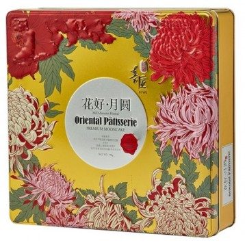 Xi Wu 喜屋 - Oriental Patisserie - Cafe & Tea Series HYXW6 (4 pieces)