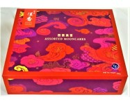Hang Heung 恆香月餅 - Assorted Mooncakes (4 pieces)