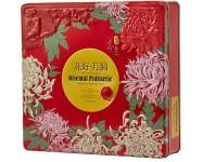 "Xi Wu - Oriental Patisserie · 喜屋 美味月餅 - ""Classic Series"" ""經典系列"" HYXW1 (4 pieces)"