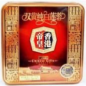 Hong Kong Emperor 香港帝王 - White Lotus 2 yolks (4 pieces)
