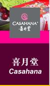 Casahana