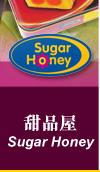 Sugar Honey